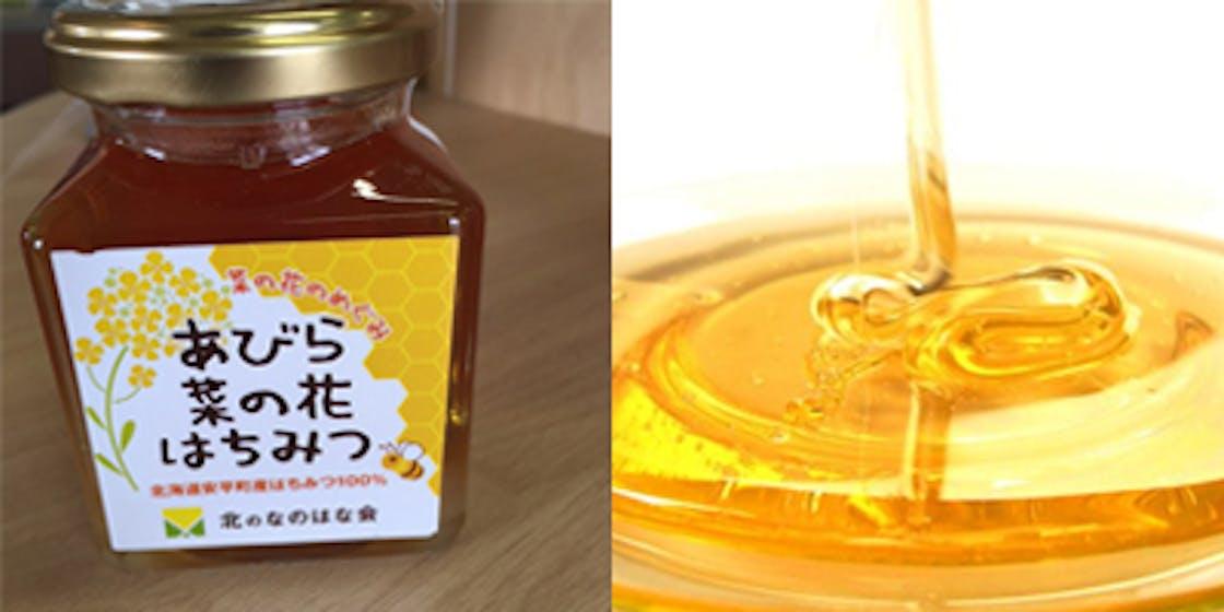 Item honeys.jpg?ixlib=rails 2.1