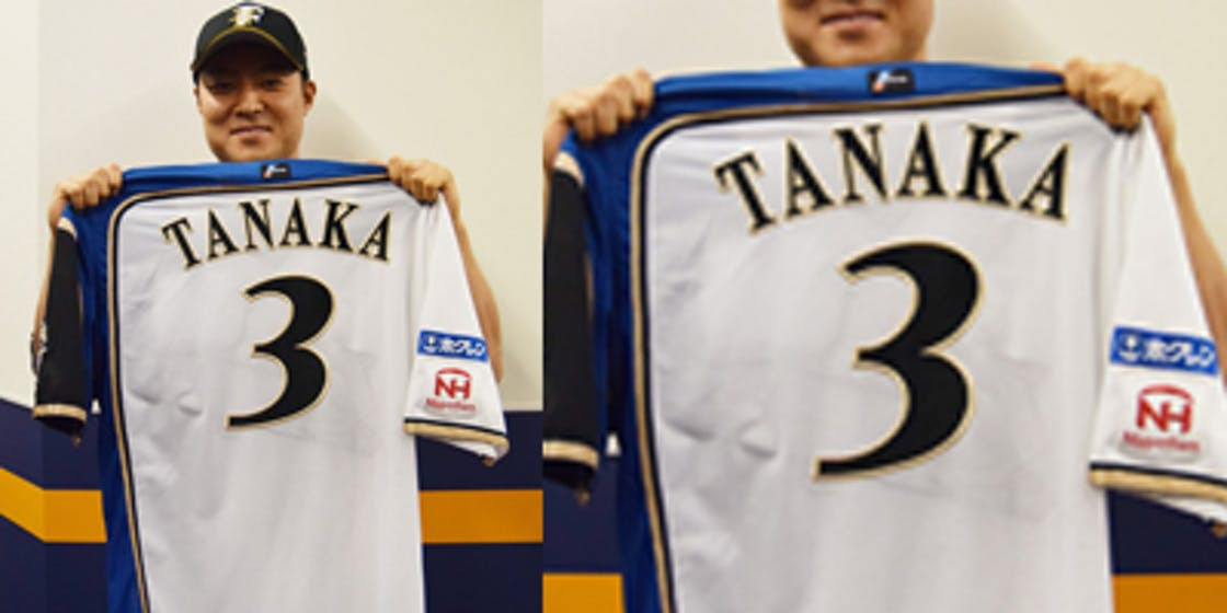 Item tanaka uniform.jpg?ixlib=rails 2.1