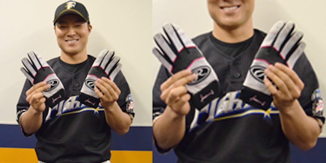Item  tanaka glove.jpg?ixlib=rails 2.1