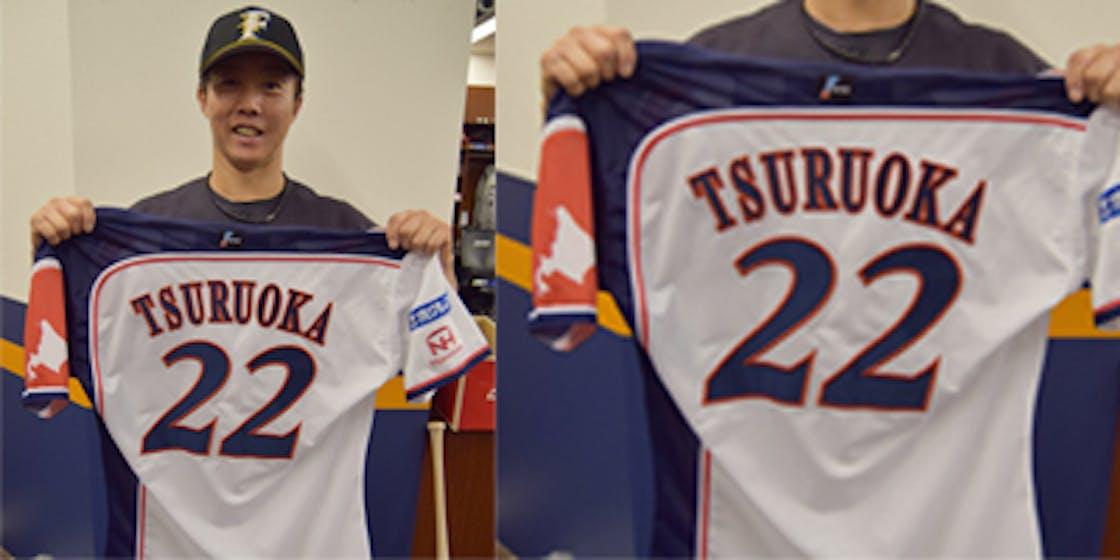 Item tsuruoka uniform.jpg?ixlib=rails 2.1