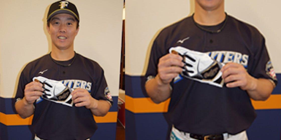 Item tsuruoka glove.jpg?ixlib=rails 2.1