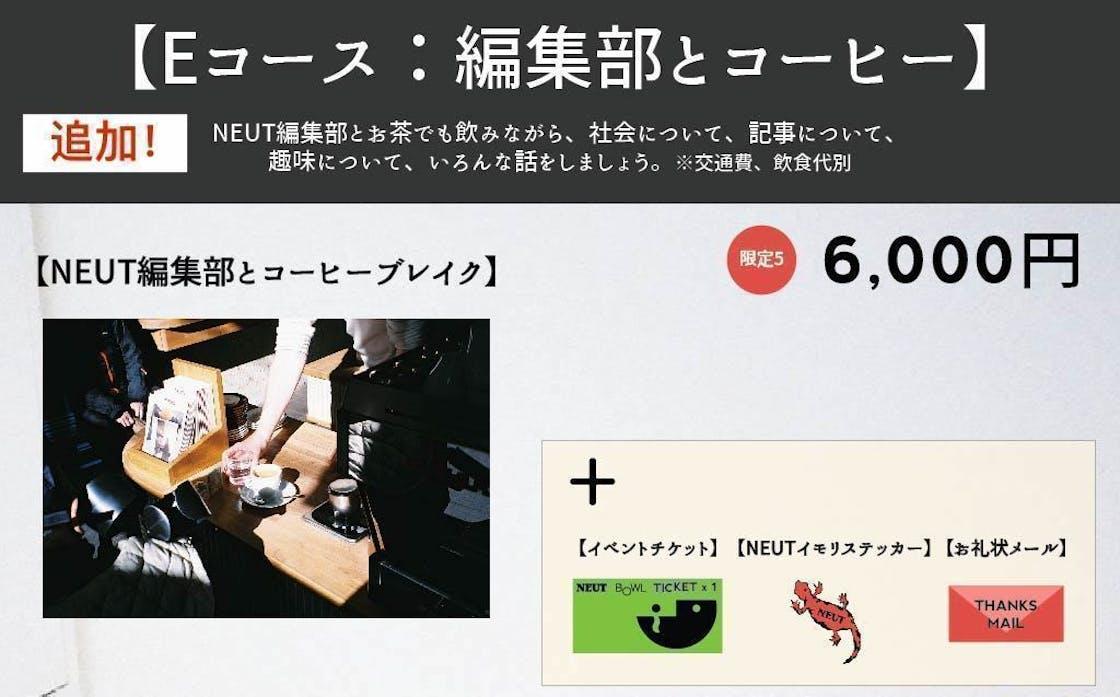 Neut cf return coffee 01 copy.jpg?ixlib=rails 2.1
