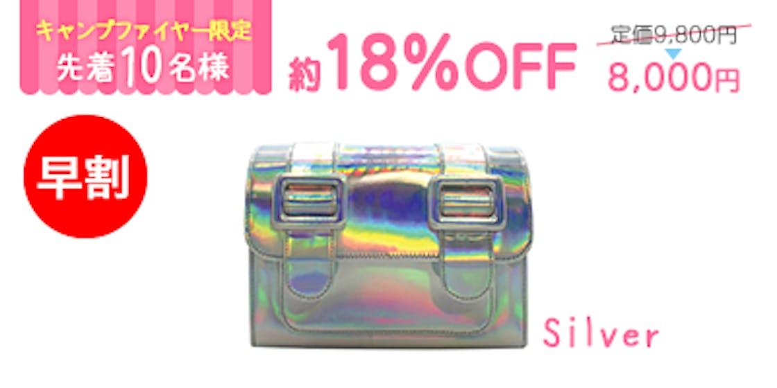 03 02 hologram silver 15 off.png?ixlib=rails 2.1