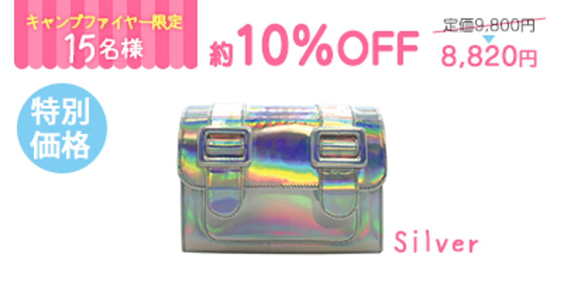 07 02 hologram silver 10 off.png?ixlib=rails 2.1
