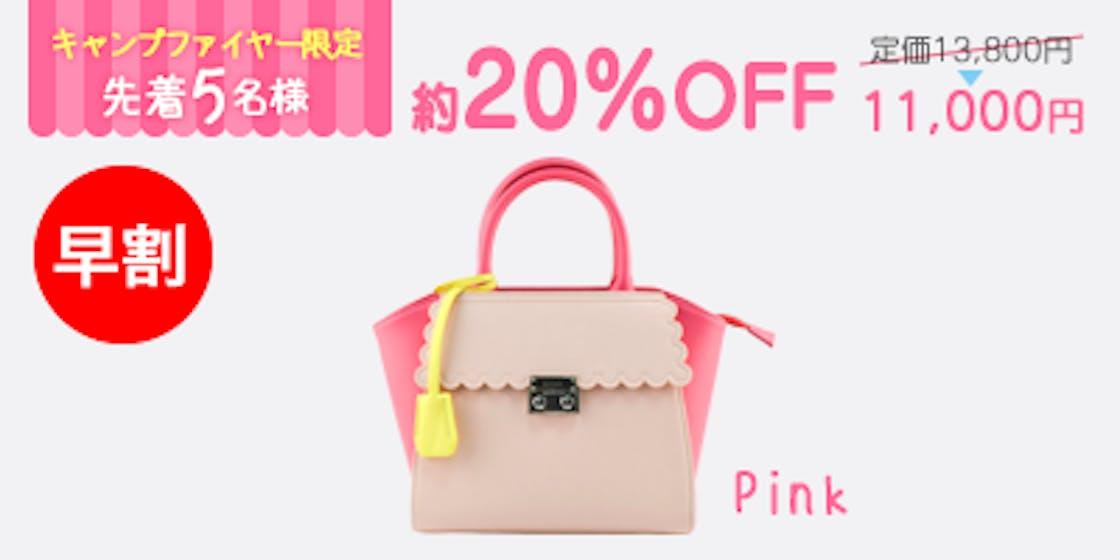 04 02 penada pink 15 off.png?ixlib=rails 2.1