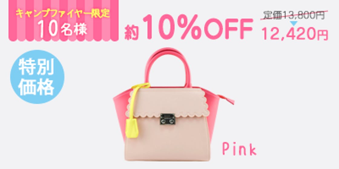 08 02 penada pink 10 off.png?ixlib=rails 2.1