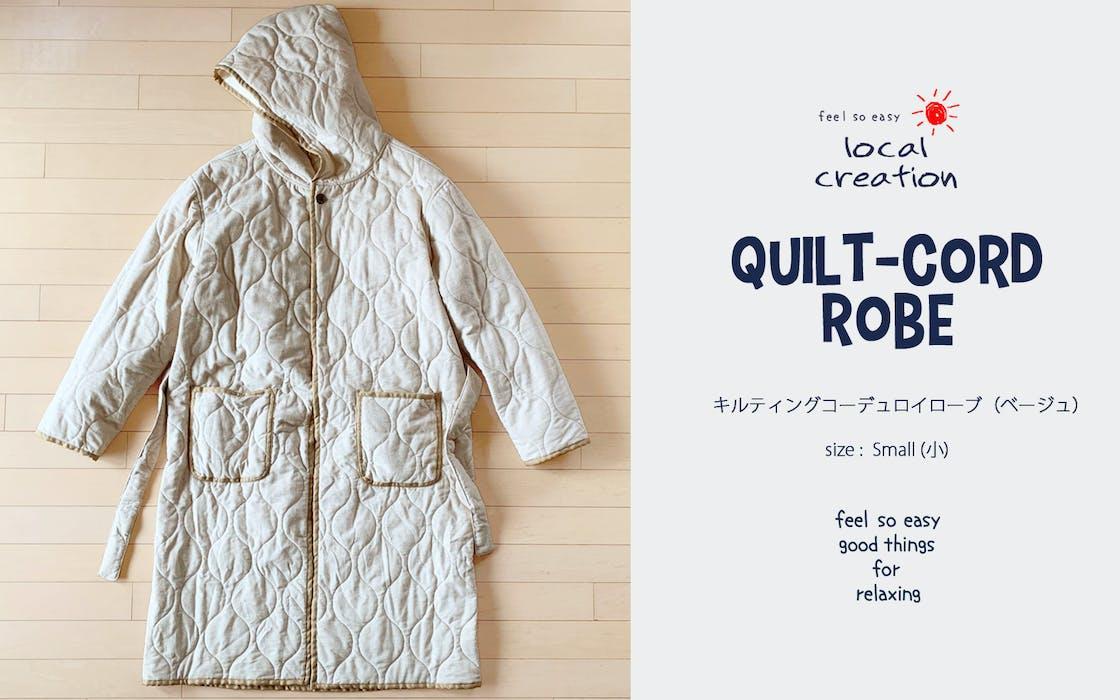 Qc robe beige s.jpg?ixlib=rails 2.1