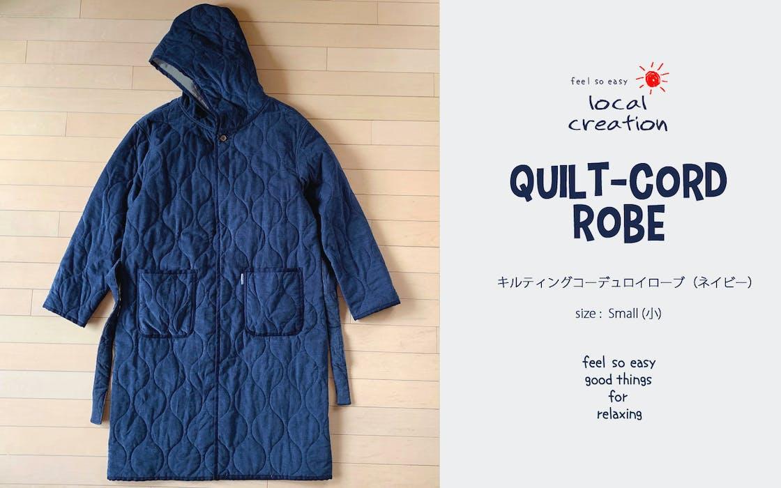 Qc robe navy s.jpg?ixlib=rails 2.1