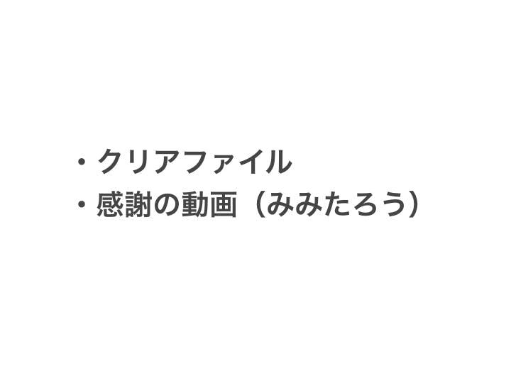 リターン01.008