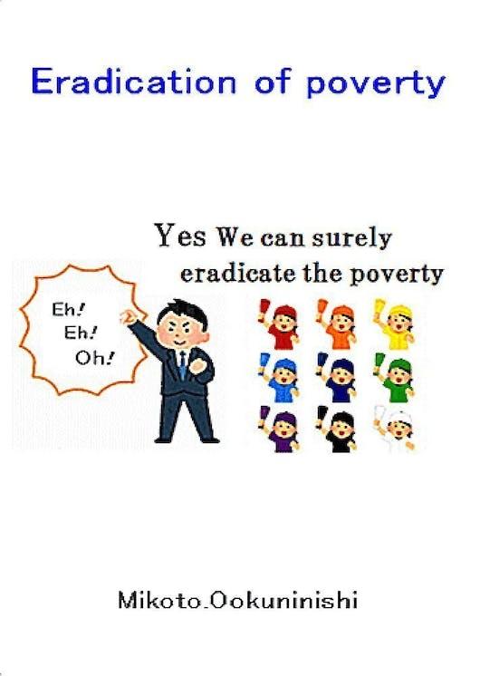 Poverty3 h.jpg?ixlib=rails 2.1