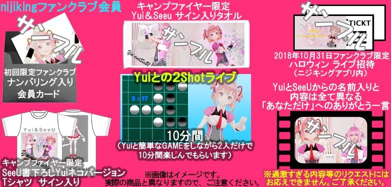 129600円4