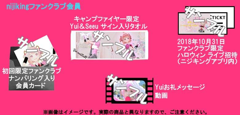 10800円4