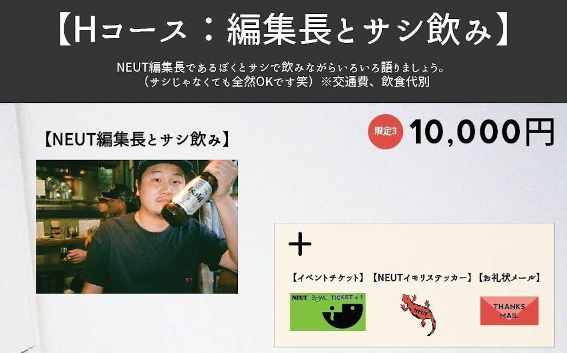 Neut cf return drink 01.jpg?ixlib=rails 2.1
