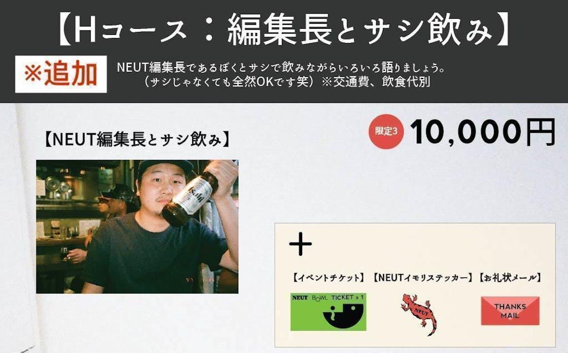 Neut cf return drink 01 copy.jpg?ixlib=rails 2.1