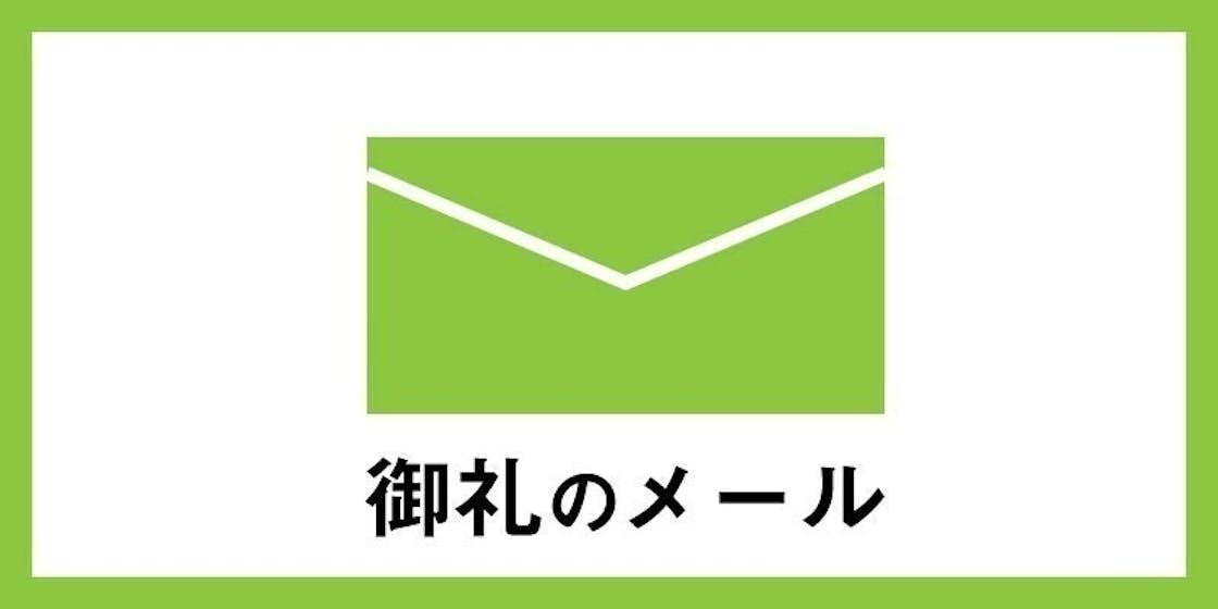 Img 0292 mail.jpg?ixlib=rails 2.1