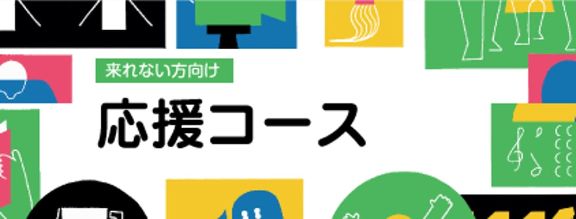 Midashi1.png?ixlib=rails 2.1