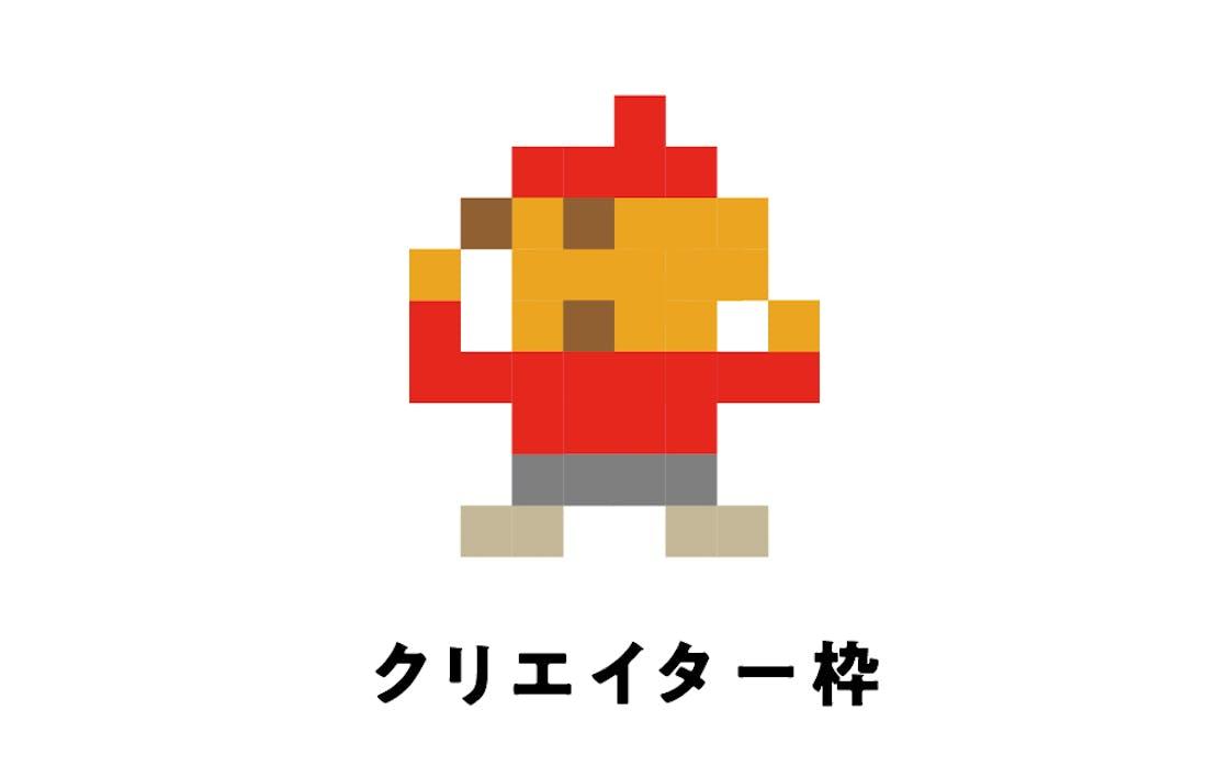 Boshu creator.jpg?ixlib=rails 2.1