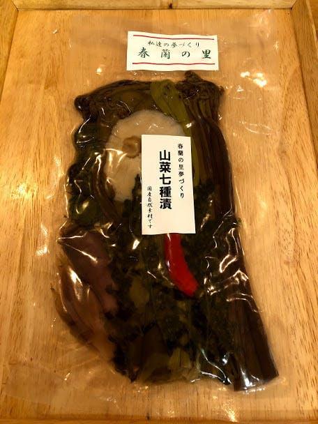 山菜七種漬