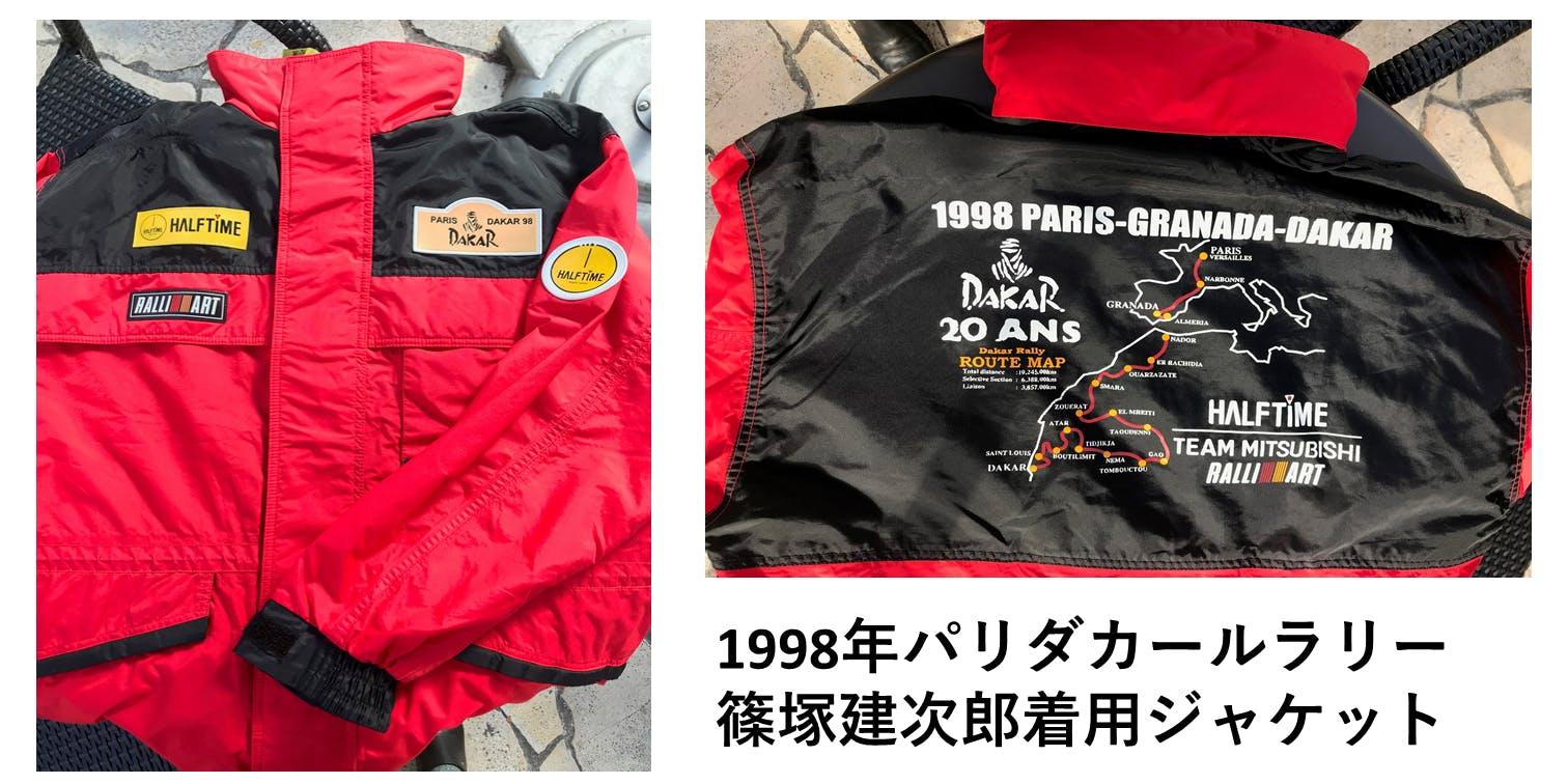 1998 ジャケット