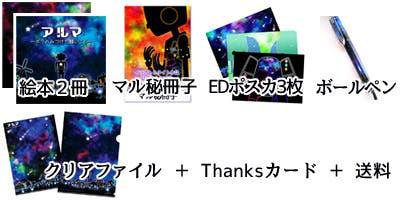 Re0052冊5000円分