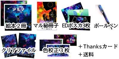 Re006色校10000円分