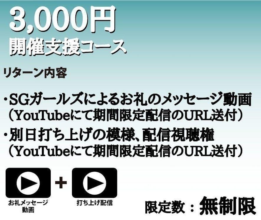 Rt kaisai 3000 1002.jpg?ixlib=rails 2.1