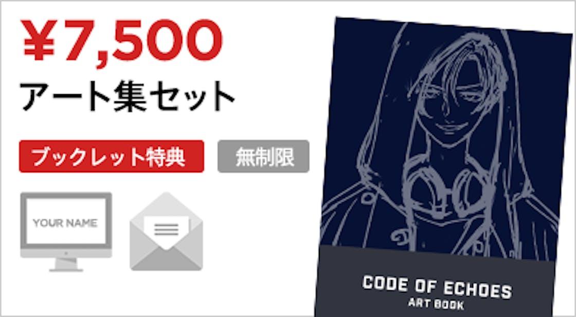 7500 art v2.png.png?ixlib=rails 2.1
