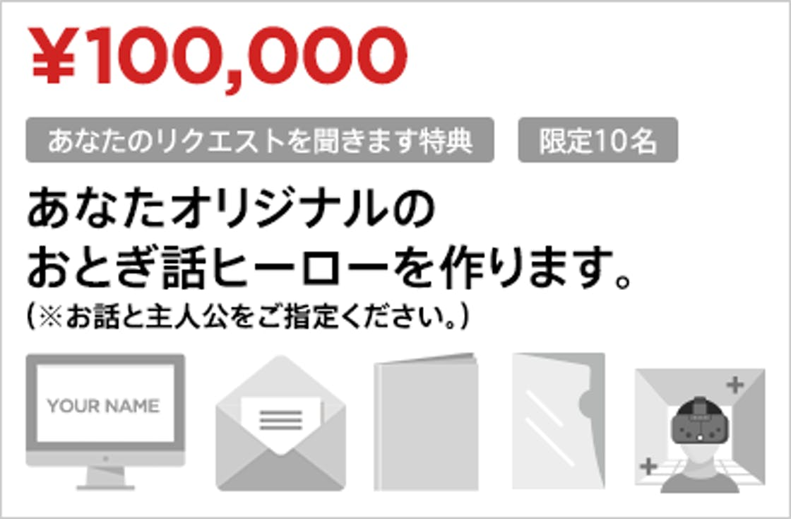 100000 2.png?ixlib=rails 2.1