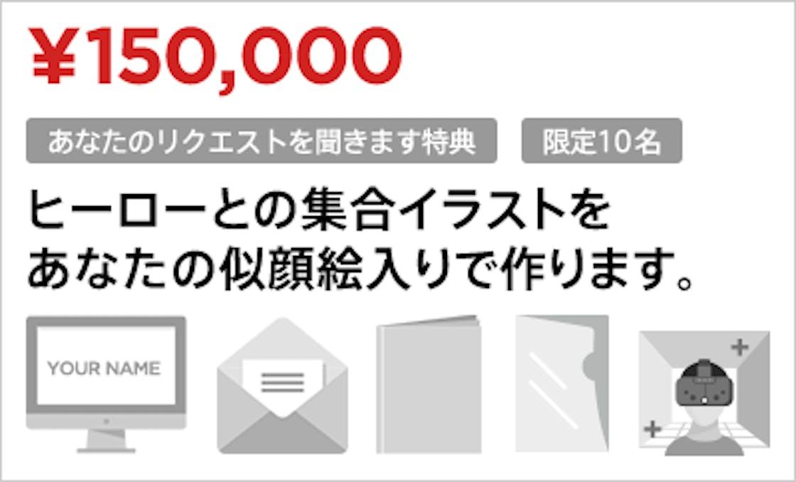 150000 2.png?ixlib=rails 2.1