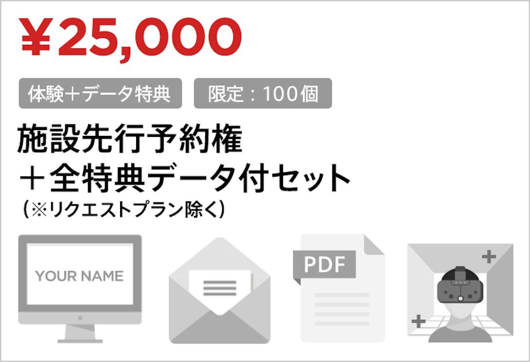 25000.png?ixlib=rails 2.1