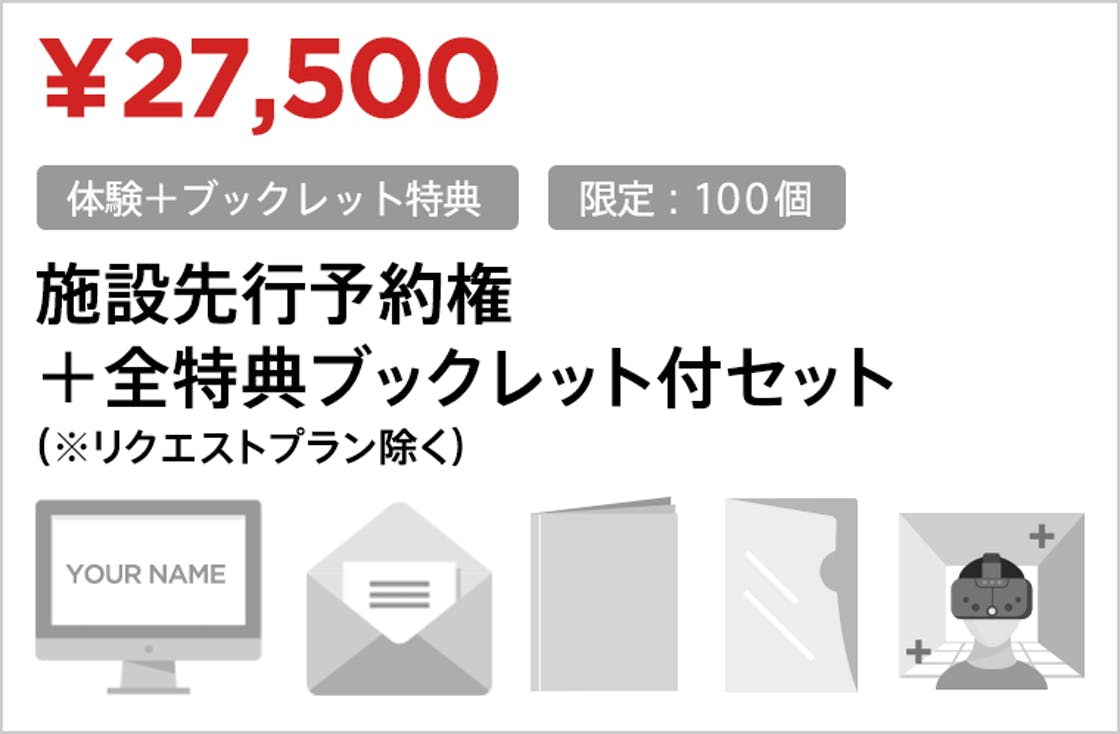 27500.png?ixlib=rails 2.1