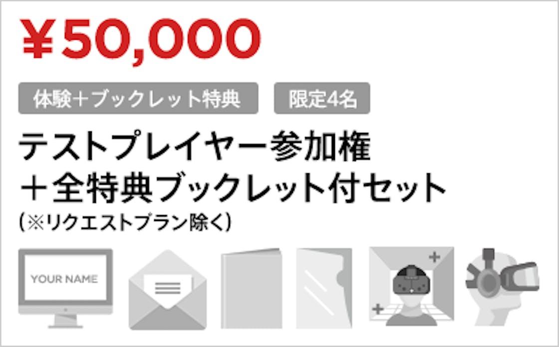 50000 test 2.png?ixlib=rails 2.1