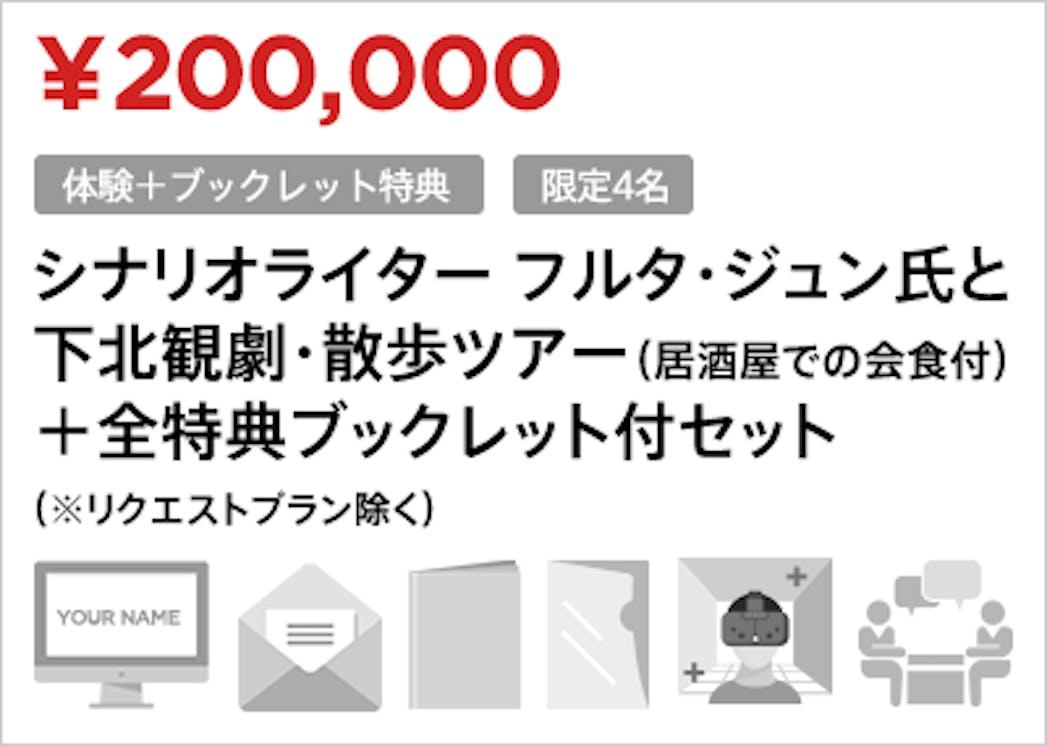 200000 2.png?ixlib=rails 2.1