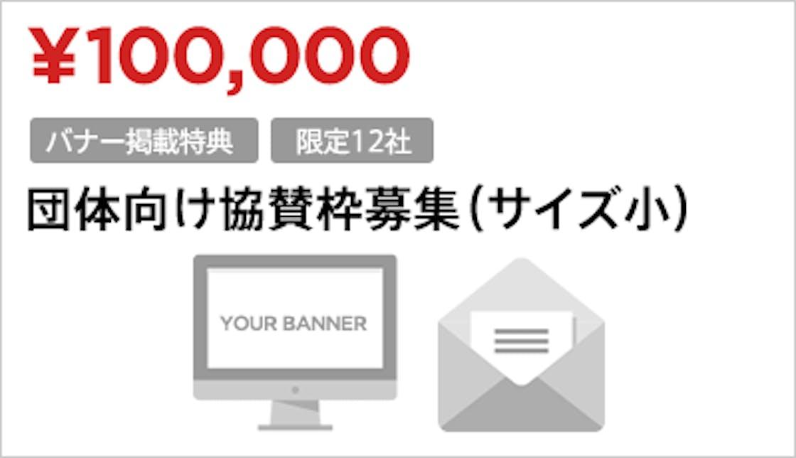 100000 banner 2.png?ixlib=rails 2.1