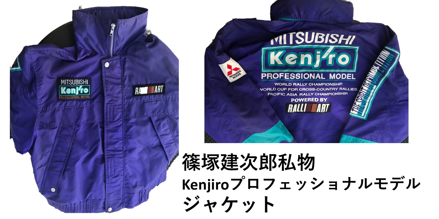 Kenjiroプロフェッショナル ジャケット