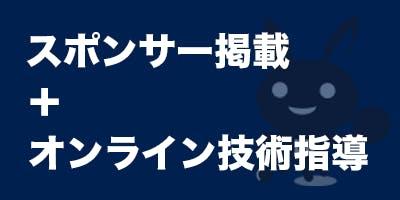 20181111 クラファン1万円画像