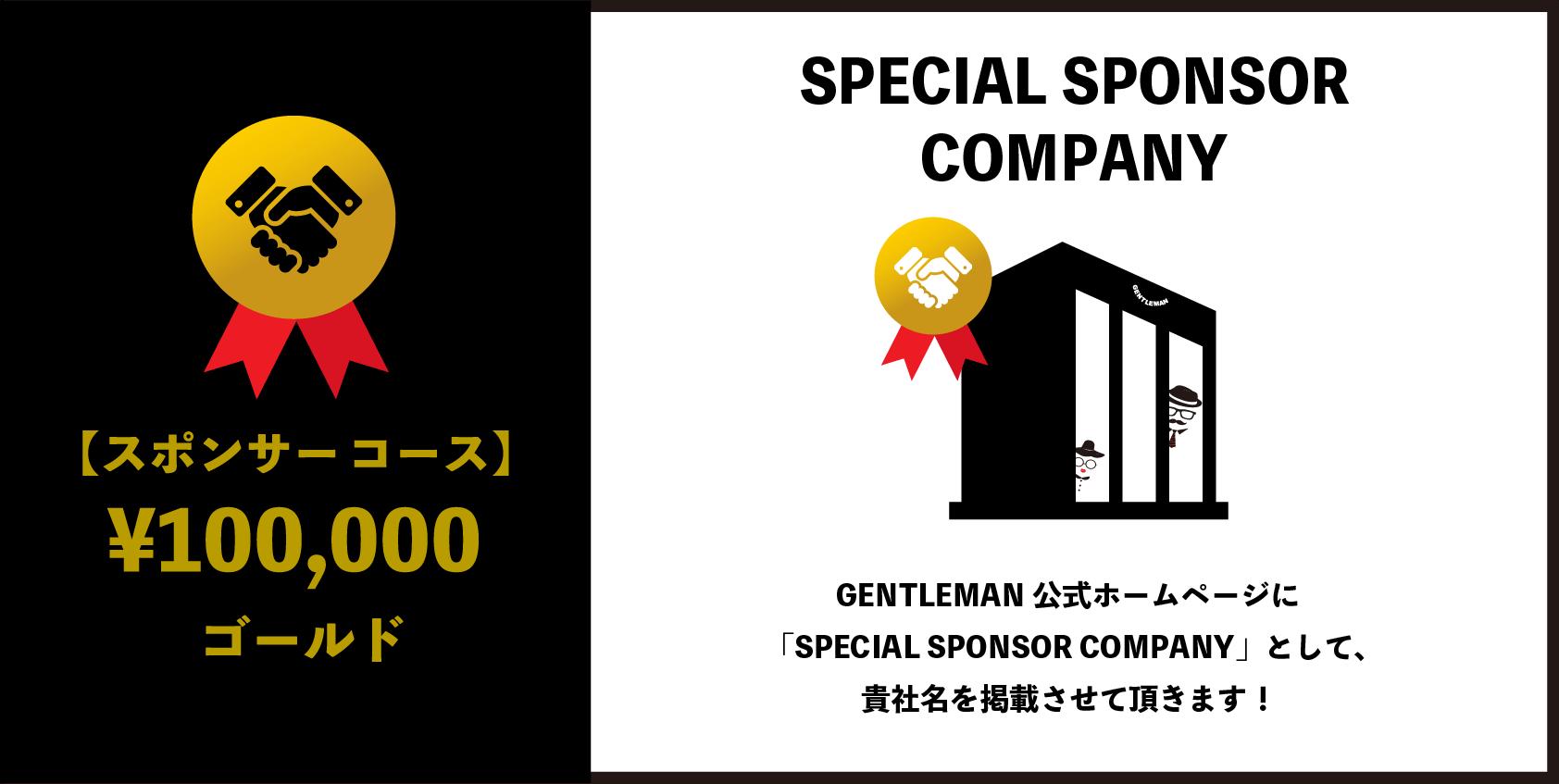 ゴールド10万