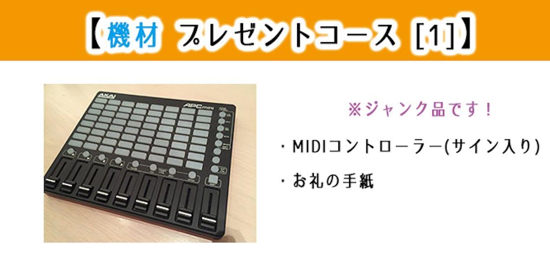 Kizai 1.jpg?ixlib=rails 2.1