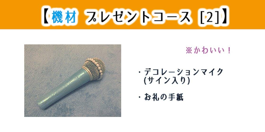 Kizai 3.jpg?ixlib=rails 2.1