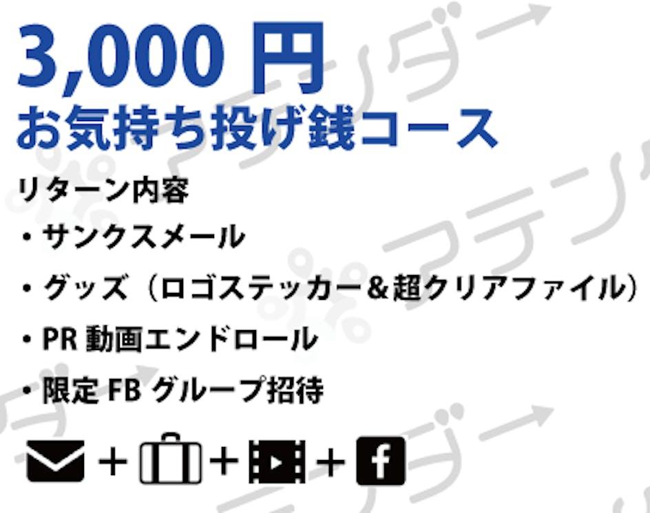 3000en.png?ixlib=rails 2.1