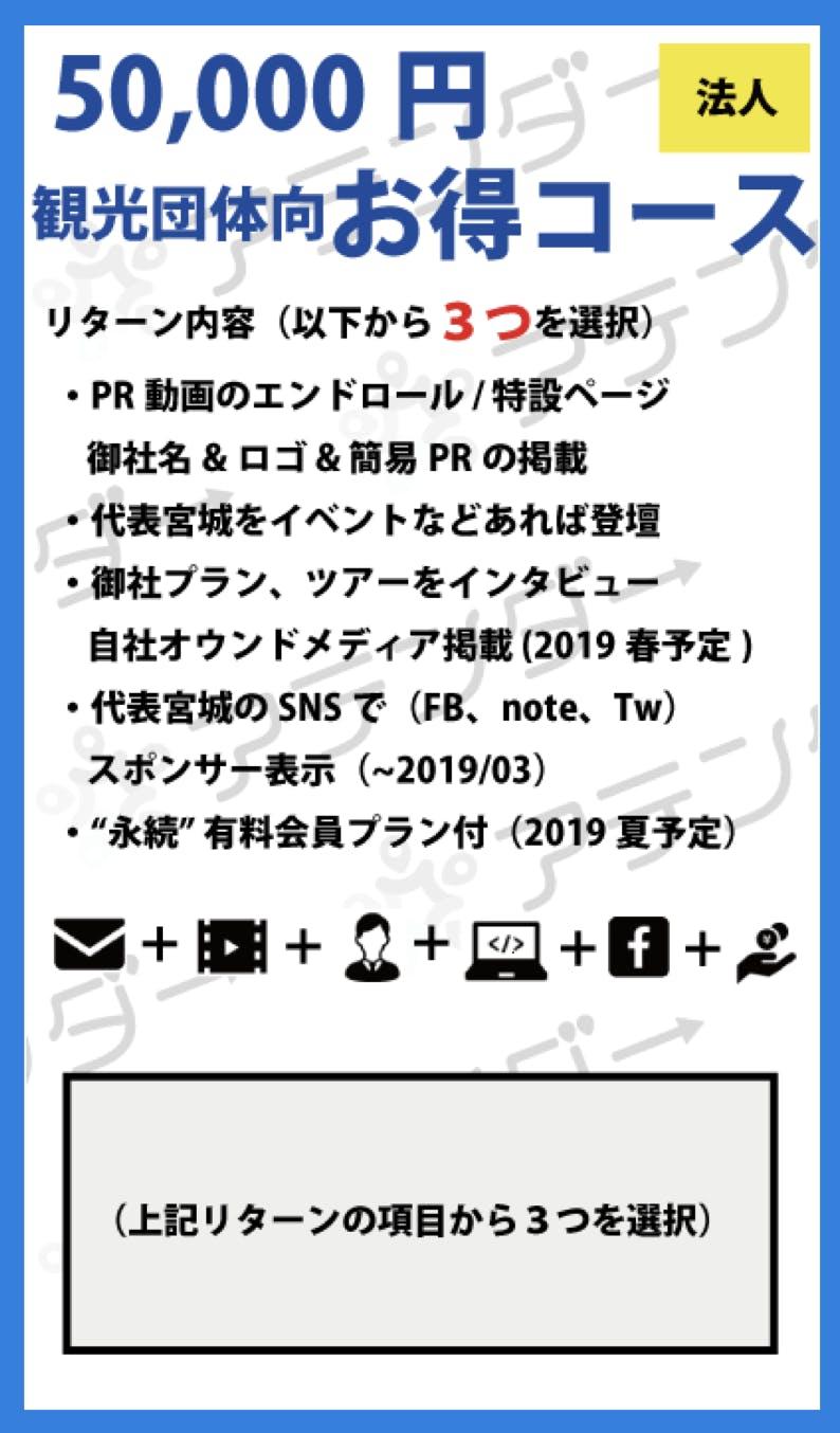 スクリーンショット 2018 11 20 9.10.29