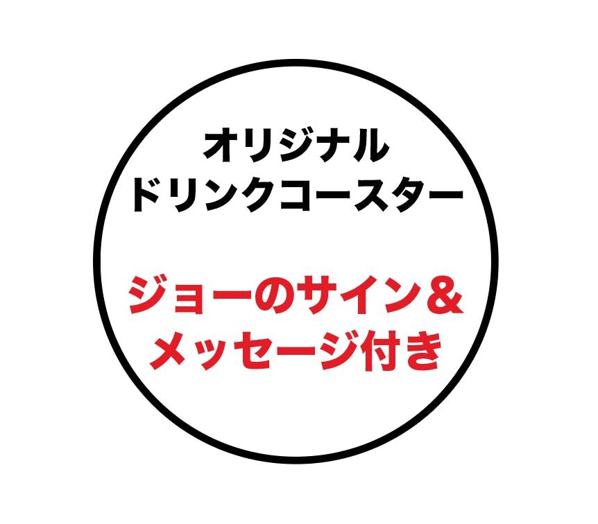 スクリーンショット 2018 10 26 10.56.37