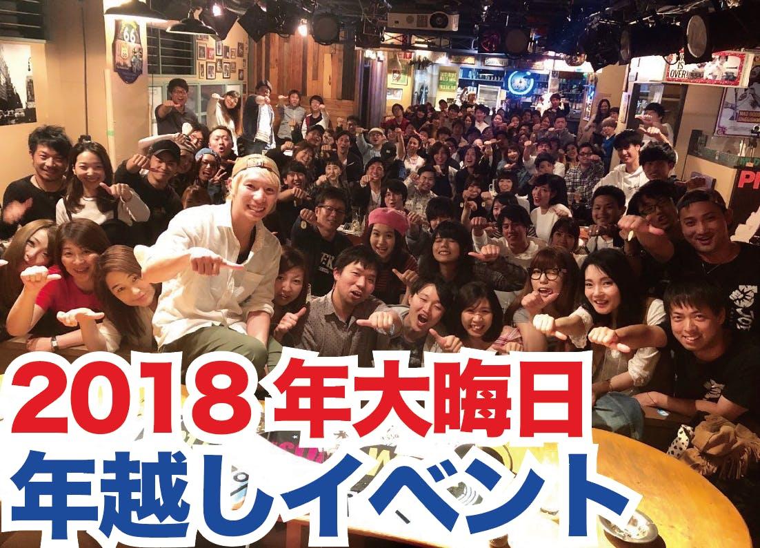 スクリーンショット 2018 11 13 13.34.44