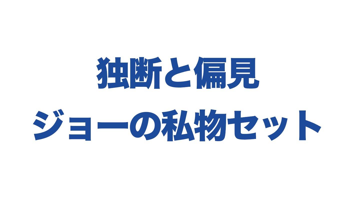 スクリーンショット 2018 11 24 17.18.18