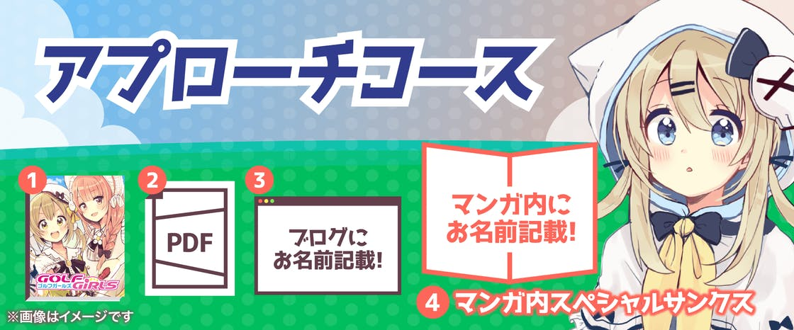 Honbun course02.png?ixlib=rails 2.1