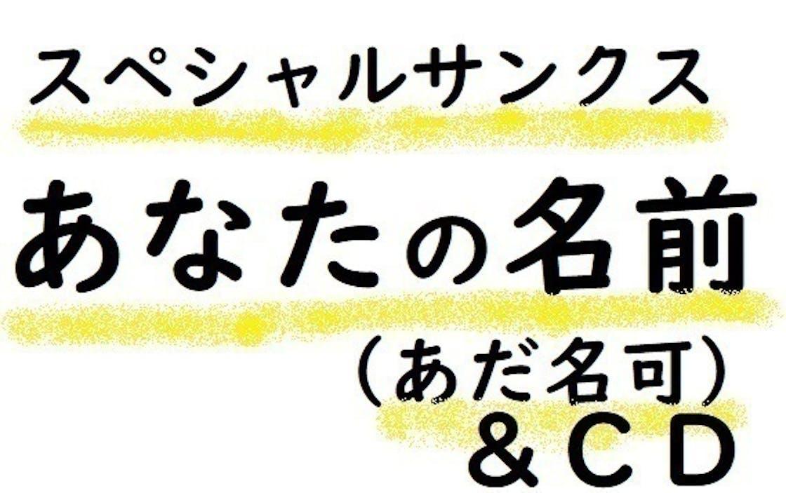 Sankusu.jpg?ixlib=rails 2.1