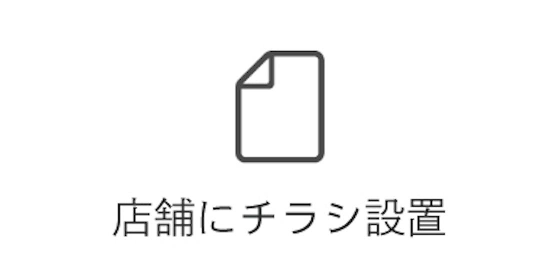 50000 4.jpg?ixlib=rails 2.1
