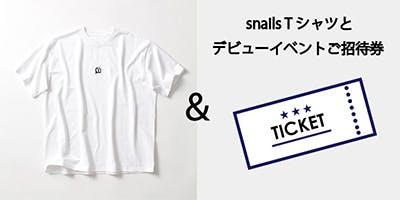 Tシャツとイベント招待券