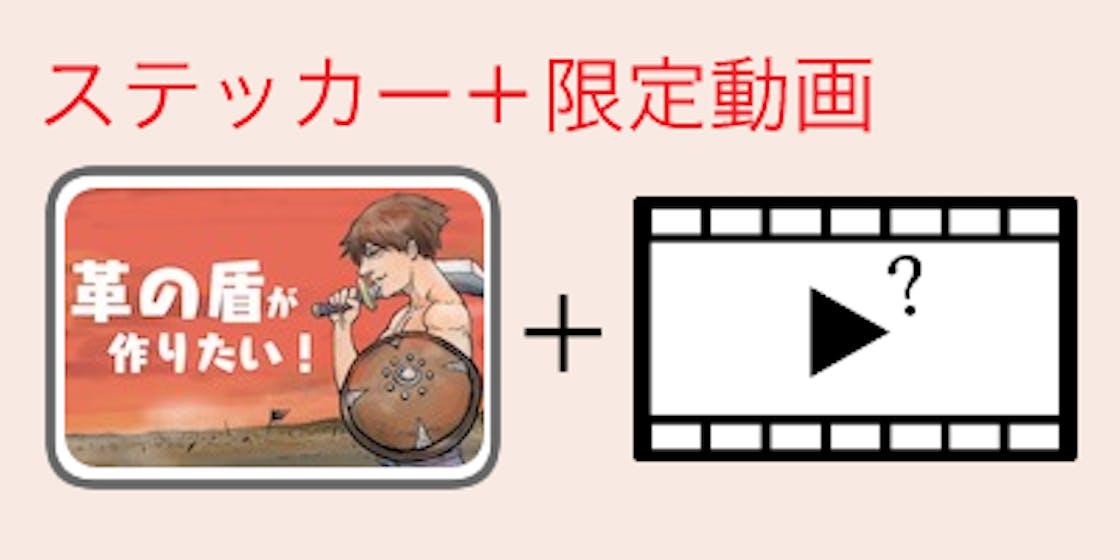 Sticker 02.png?ixlib=rails 2.1