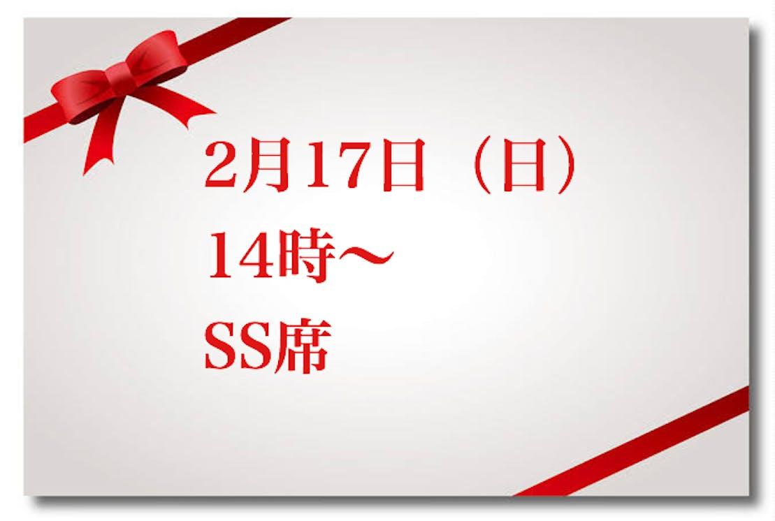 Img 0572.jpg?ixlib=rails 2.1